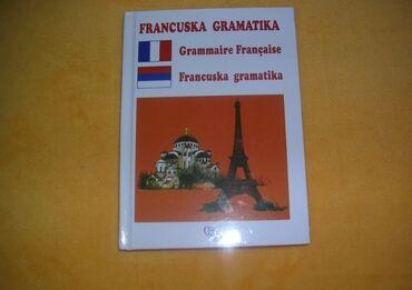 Francuski jezik - Srbija: Francuska gramatikaOva gramatika je namenjena svima onima koji zele da