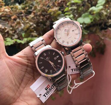 Qol saatları - Kürdəmir: Tissot saat qab paket