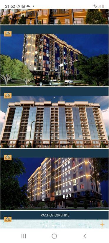 Продается квартира: 3 комнаты, 1335 кв. м
