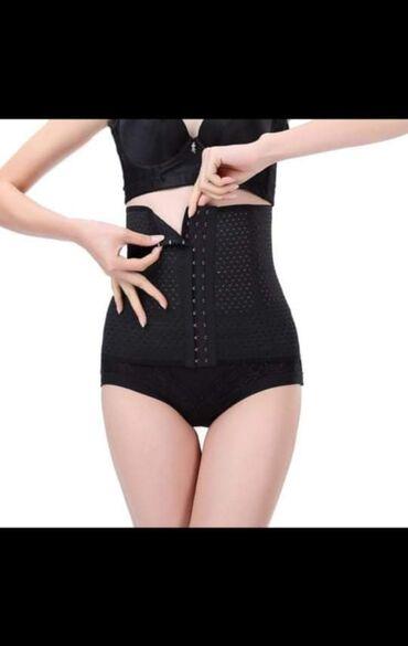 Корсет-пояс подгрудный для похудения из эластичной ткани с гибкими