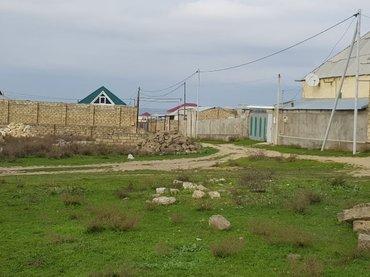 Tecili olaraq sulutepe cicek qesebesinde ferdi yawayiw ucun 30 sot в Баку