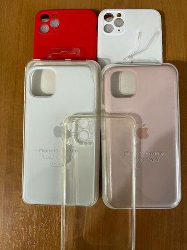 Чехлы на iphone 11 pro max. Каждая по 150, все - 500