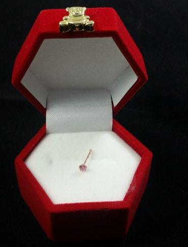 Пирсинг в нос из красного золота с цирконом 585 проба. Цена 500 Сом в Бишкек