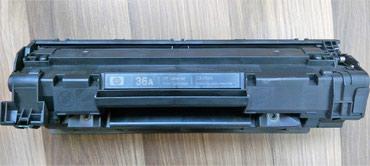 Zapravka avtokonditsionera - Азербайджан: Katric (HP LaserJet 36A)HP LaserJet 36A katric satıram. Printeri