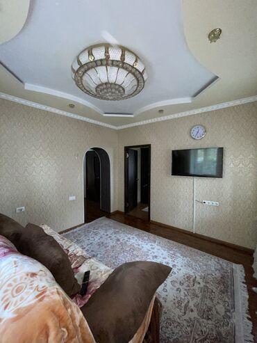 бумага а4 бишкек in Кыргызстан   КАНЦТОВАРЫ: 81 кв. м, 4 комнаты, Утепленный, Сарай, Забор, огорожен