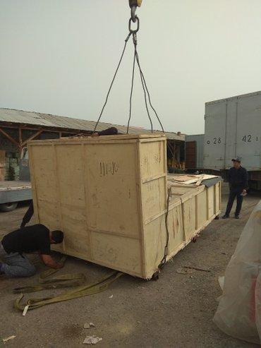 цех по производства брусчатки в Кыргызстан: Оборудование для маленького бизнеса а также для больших производств