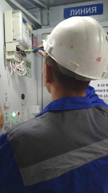 Электрик. все виды электромонтажных работ, любой сложности