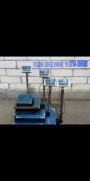 Весы 100кг 200,300,500,600,800,1,2 тонн. Весы в Бишкек