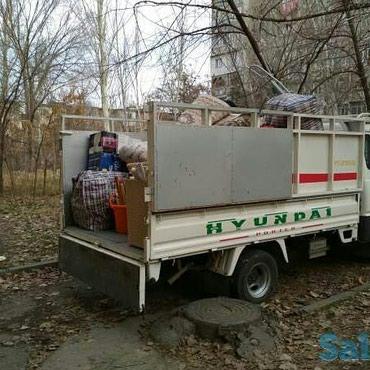 Портер такси Бишкек. Портер Спринтер такси Бишкек в Бишкек