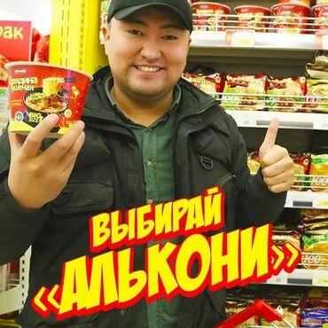прием макулатуры бишкек адреса в Кыргызстан: -Бишкек работа без опыта.  -Требуется 30 девушки на заво