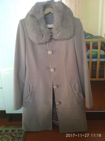 Стильное пальто, производство Турция, в Кант