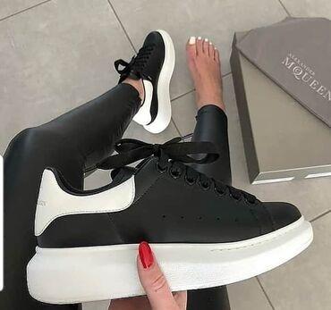 Ženska patike i atletske cipele | Vladicin Han: Takodjee, stigle i crne U SVIM BROJEVIMA🥰Preudobne, eko koza, mogu i