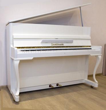 Pianino - Faizsiz Daxili KreditləMüxtəlif marka və modellərdə Akustik