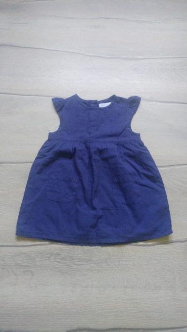Cadet Rouselle haljina za male princeze - Belgrade