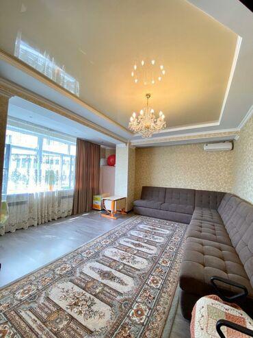 Продается квартира: 3 комнаты, 98 кв. м