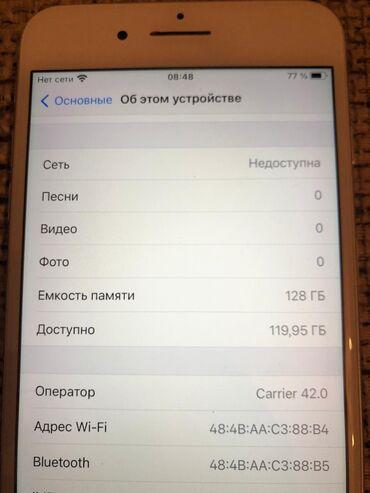 зарядное устройство для телефона samsung в Кыргызстан: Б/У iPhone 7 Plus 128 ГБ Серебристый