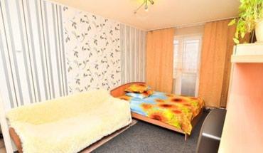 Чистая уютная 1ком квартира в центре города. посуточно. в Бишкек