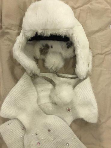 Комплект очень теплый! шапка кожа в Бишкек