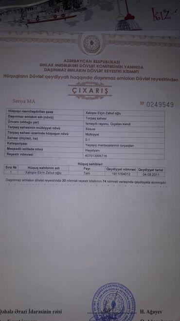 Satış Ev 71 kv. m, 3 otaqlı