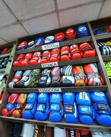 груша боксерская бишкек in Кыргызстан   ПЕРЧАТКИ: Боксёрские перчатки Производство Пакистан Кожа и кожа зам Качество