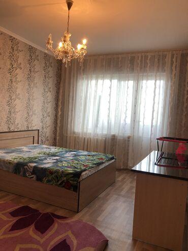 швейная машинка зингер цена в Кыргызстан: Сдается квартира: 1 комната, 1 кв. м, Бишкек