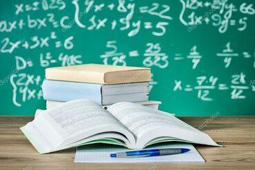 Онлайн работы в интернете - Кыргызстан: Репетиторство по математике с 5-11класс, подготовка к ОРТ. Опыт работы