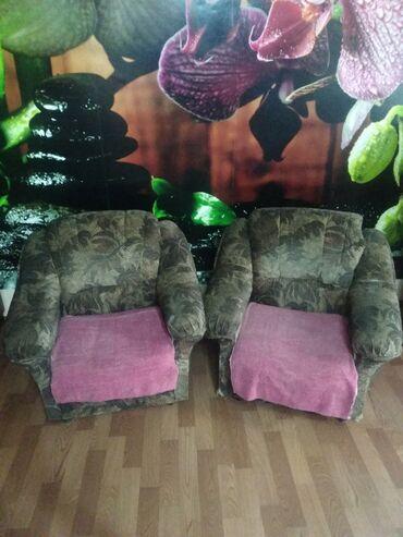 Кресла в Кыргызстан: Продаю 2 кресла по 350 сом .  Самовывоз