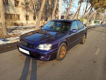 subaru trezia в Кыргызстан: Subaru Legacy 2 л. 2001