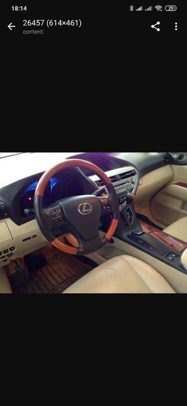 Продаю руль с эирбегом на Lexus Rx 350 (2) можно отдельно