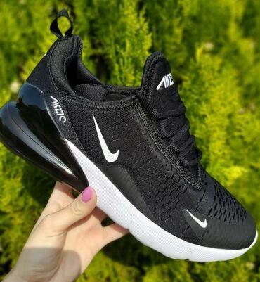 Nike patike - Srbija: Crno bele Nike 270, model koji najcesce birate :)Uz sve se slaze