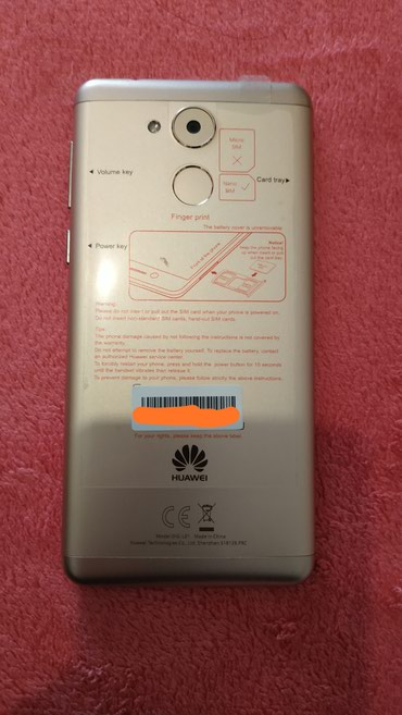 Huawei Nova Smart (16Gb) dual sim σε Athens