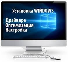 Установка аспирационных систем. в Бишкек