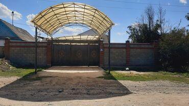 очок кана in Кыргызстан | ОЧОК: 190 кв. м, 6 комнат, Утепленный, Теплый пол, Бронированные двери