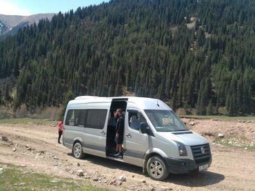 веб камера модель в Кыргызстан: Другое 2.5 л. 2010