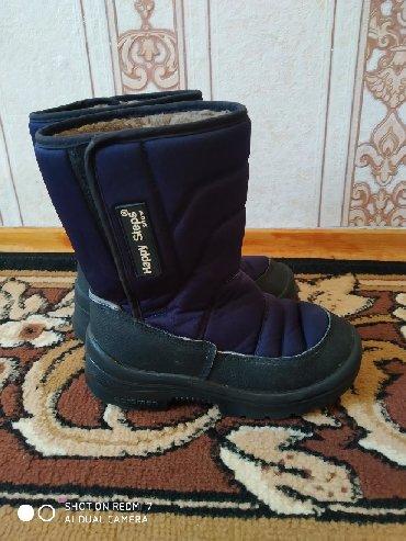 Фирменные спаоги для мальчиков, зима, 30-31размер, качество люкс