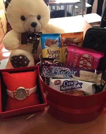 Подарки Много сладости Часы и мишка Заранее принимаю заказы Заранее