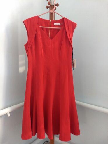 Распродажа новых платьев с Америки!! Срочно!!! Алтасный сарафан,новый