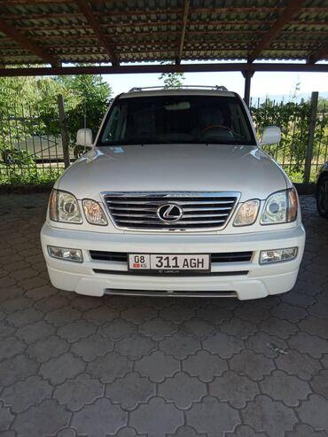 Lexus LX 4.7 л. 2005 | 128000 км