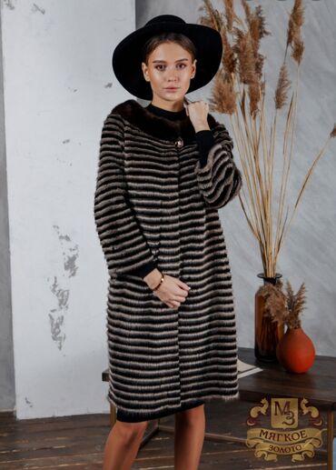 кардиган бишкек in Кыргызстан | ГРУЗОВЫЕ ПЕРЕВОЗКИ: Хит сезона  Норковый кардиган пальто основа трикотаж. Ультрамодный из