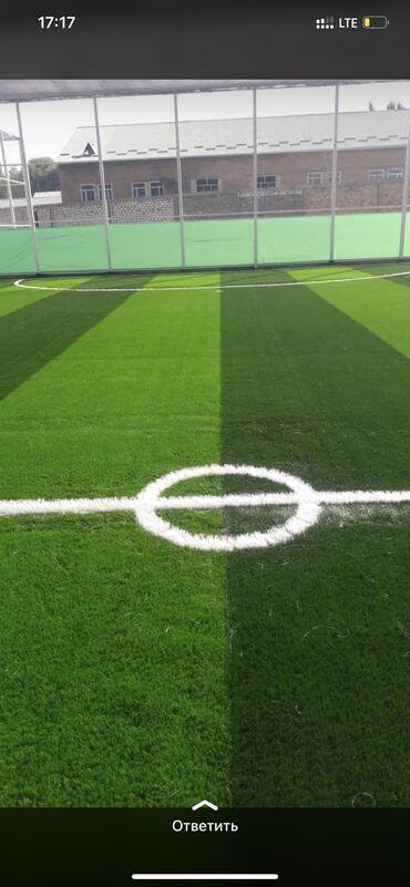 жидкий газон бишкек в Кыргызстан: Искусственный газон для футбола 50 мм дитекс, искусственная трава для