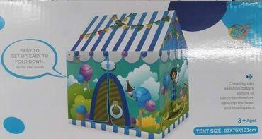 Kucici - Srbija: Kucica za decu Cena 2599 din