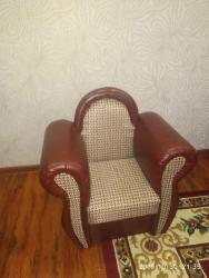ромер кресло в Кыргызстан: Кресло детское