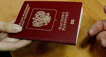 uslugi perevoda i notariusa в Кыргызстан: Юридические услуги | Аутсорсинг