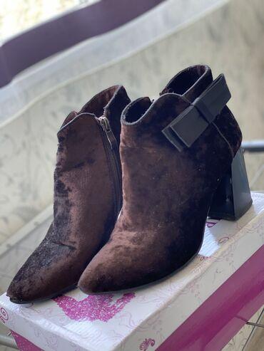 ботильоны-коричневые в Кыргызстан: Ботильоны