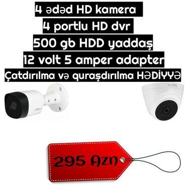Фото и видеокамеры в Азербайджан: Təhlükəsizlik kameraları'nın quraşdırılması