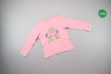 Дитячий піжамний костюм (кофтинка та штани)    Кофтинка  Довжина: 43 с