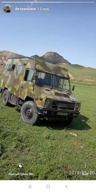 Iveco в Кыргызстан: Iveco Ежедневно 2.8 л. 1992 | 70 км