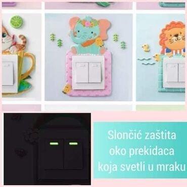 Materijali za izgradnju i popravke - Srbija: Stiker za zid oko prekidaca,samolepljiv je i ima delove koji svetle u