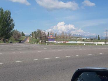 купит земельный участок в Кыргызстан: Продам 25 соток Для бизнеса от собственника
