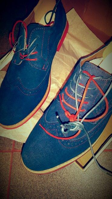Prodajem cipele - Belgrade